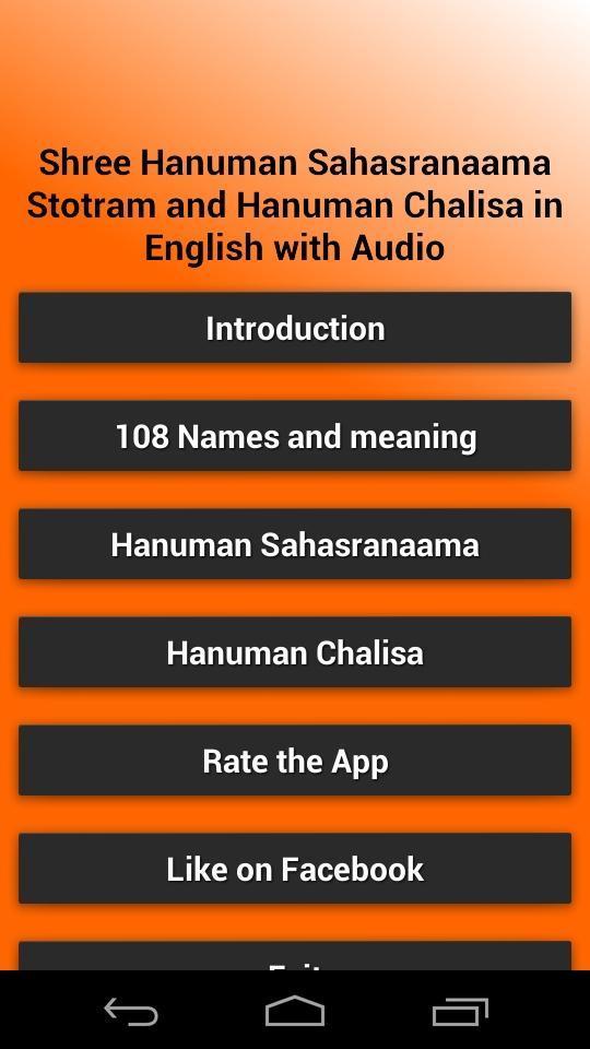 Hanuman 108 names in tamil