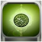 Al'Quran Indonesia Terbaru icon