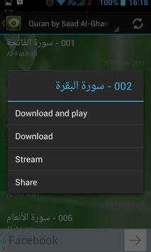 Al'Quran Indonesia Terbaru screenshot 5