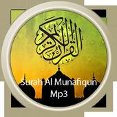 Surah Al Munafiqun Mp3 icon