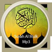 Surah Al Mulk Mp3 icon