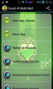 Surah Al Mulk Mp3 poster