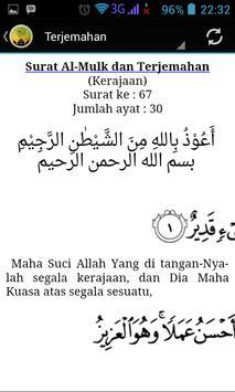 Surah Al Mulk Mp3 apk screenshot
