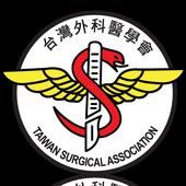 台灣外科醫學會 icon