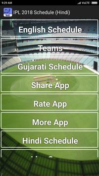 Vivo IPL 2018 Cricket Match Update Schedule poster