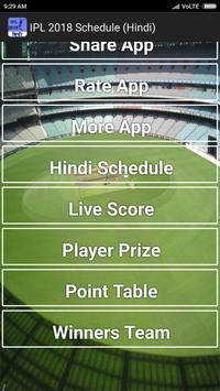 Vivo IPL 2018 Cricket Match Update Schedule apk screenshot