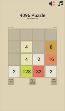 Puzzle 4096 Card screenshot 2