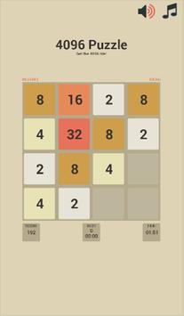 Puzzle 4096 Card screenshot 3