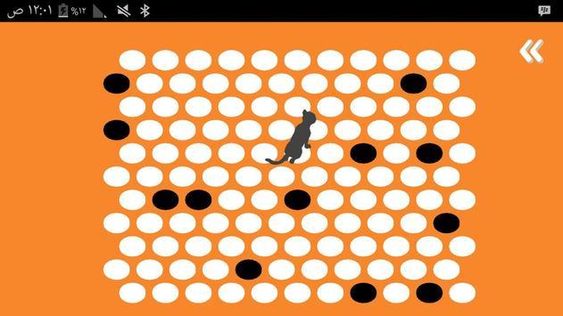 إحبس القطة - Catch Cat apk screenshot