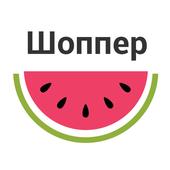 onBuy shopper icon