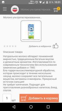 onBuy shopper apk screenshot