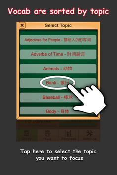 HSK Level 6 Chinese Flashcards apk screenshot
