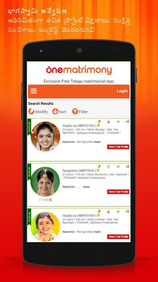 Telugu Matrimonial – Matrimony for Android - APK Download