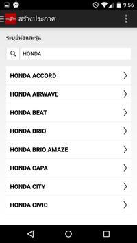 Easy Trade Application apk screenshot