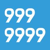 구구구대리 031-999-9999 icon