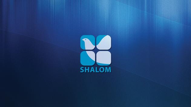 Shalom TV screenshot 4