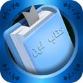Ketab - قصص الحب, روايات, شعر