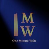 1 Minute Wiki icon