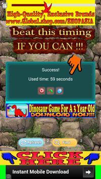 Lizard Games for Kids apk screenshot