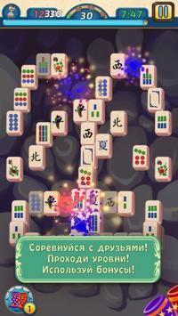 Деревня Маджонг для ВКонтакте apk screenshot