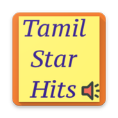 Tamil Hit Songs - by Actors icon