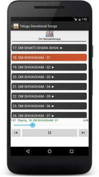 Telugu Devotional mp3 Songs (తెలుగు భక్తి పాటలు) screenshot 3
