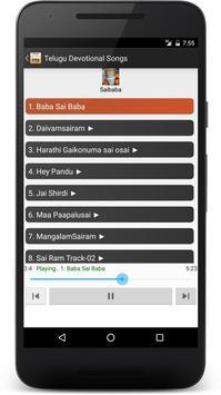 Telugu Devotional mp3 Songs (తెలుగు భక్తి పాటలు) screenshot 5