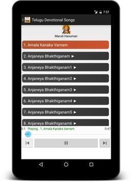 Telugu Devotional mp3 Songs (తెలుగు భక్తి పాటలు) screenshot 8