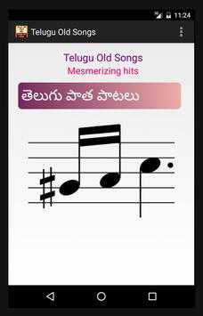 Telugu Old Songs(తెలుగు) poster