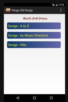 Telugu Old Songs(తెలుగు) screenshot 1