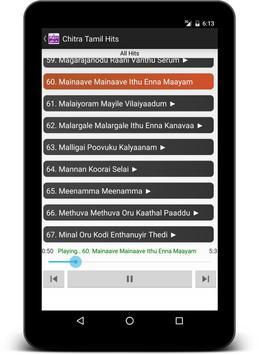 சித்ரா ஹிட் பாடல்கள் - Chitra Tamil Hit Songs screenshot 2