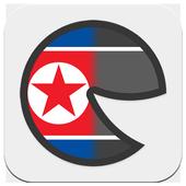 Free North Korea Smile icon