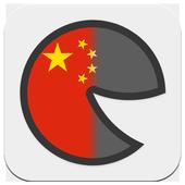 Free China Smile icon