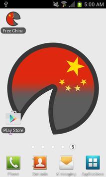 Free China Smile apk screenshot