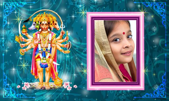 Hanuman Photo Frames screenshot 4