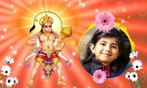 Hanuman Photo Frames screenshot 8
