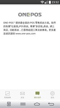 ONE-POS小幫手 apk screenshot