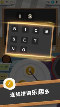Word Restaurant screenshot 1
