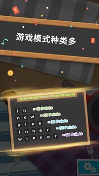 Word Restaurant screenshot 2