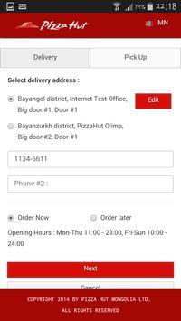 PizzaHut Mongolia apk screenshot