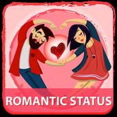 Romantic Love Status icon
