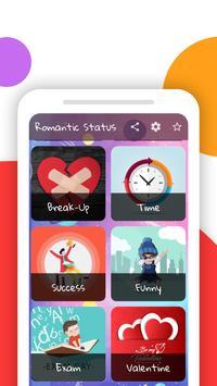 Romantic Love Status screenshot 2