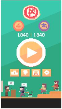 OneUse apk screenshot