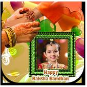 Happy Rakhi Photo Frames icon