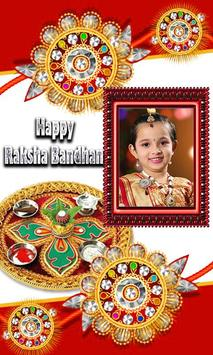 Happy Rakhi Photo Frames screenshot 3