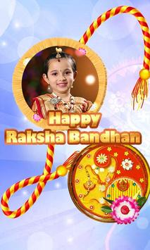 Happy Rakhi Photo Frames screenshot 1