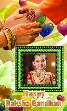 Happy Rakhi Photo Frames screenshot 4