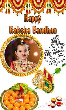 Happy Rakhi Photo Frames screenshot 5