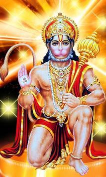Hanuman Live Wallpaper apk screenshot