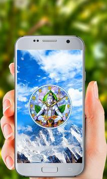God Shiva Clock poster